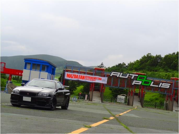 GT-R'15_autopolis with mazda (4).jpg