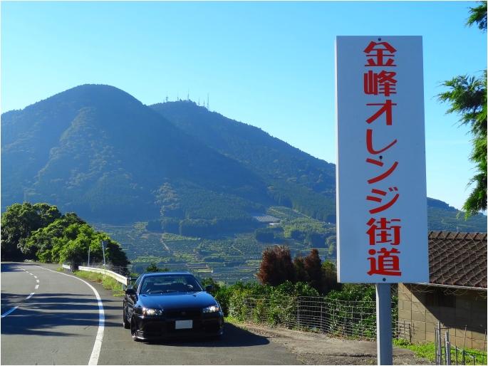 GT-R'15_orange road (1).jpg